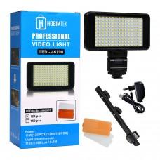 120 LED Profesyonel Kamera Işığı Dahili Batarya Tepe Lambası