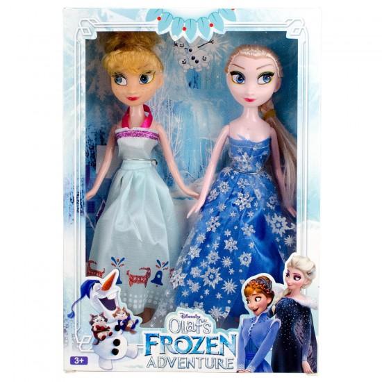 Frozen Elsa Adventure Fashion Elbiseli Oyuncak Bebek Seti 23 Cm