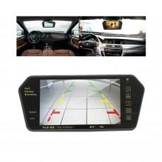 Hobimtek Araç Dikiz Aynası 7'' LED Geri Görüşlü Video Oynatıcı FM Transmitter