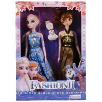 Frozen Elsa Elbiseli Oyuncak Bebek Seti Sonsuz Eklemli 29 Cm