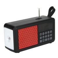 HT-T170T Güneş Enerjili Outdoor Bluetooth Hoparlör Şarjlı Radyo