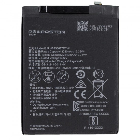 Huawei Mate 10 Lite Pil Batarya HB356687ECW 3340mAh