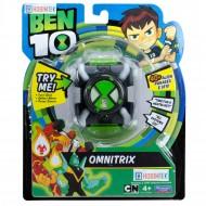 Ben10 Benten Benzeri Oyuncak Omnitrix Saat