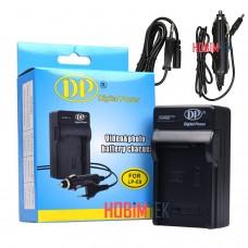 Canon LP E8 Batarya Şarj Aleti 700D 650D 600D 550D