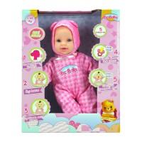 CiciBaby Emzikli Bebeğim 5 Fonksiyon Oyuncak Bebek