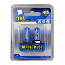 Digital Power 2x AAA 700 mAh Şarj Edilebilir Pil