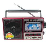 Everton RT-41U USB Radyo Çalar Müzik Kutusu Şarjlı 21 Cm