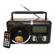 Everton RT-870 Kumandalı Müzik Kutusu Radyo Ahşap MP3 23 Cm