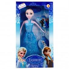 Hobimtek Frozen Elsa Fashion Elbiseli Oyuncak Bebek 28 Cm