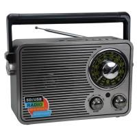 Hobimtek HD-1176BT Bluetooth Radyo Müzik Kutusu MP3 23 Cm
