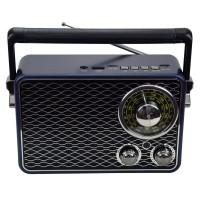 Hobimtek HD-1177BT Bluetooth Radyo Müzik Kutusu MP3 23 Cm