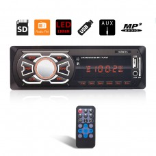 Hobimtek Oto Teyp Radyolu 4x50W FM USB Aux MP3 LED Ekran