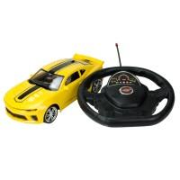Hobimtek Oyuncak Uzaktan Kumandalı Direksiyonlu Araba 24 Cm