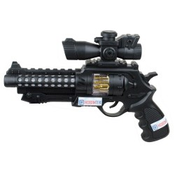Hobtoys Oyuncak Silah Sesli Işıklı Tabanca 29 Cm