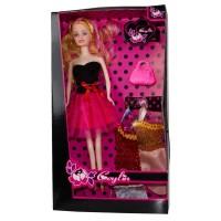 Kartoy Barbie Ceylin Fashion Elbiseli Oyuncak Bebek Seti