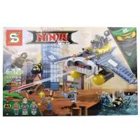 Ninja Movie SY956 387 Parça Lego Seti