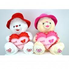 Şapkalı Pelüş Ayı Kalpli Seni Seviyorum 60 Cm