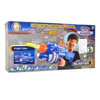 Şarjlı Sünger Mermi Atan Taramalı Oyuncak Silah