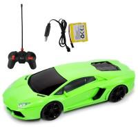 Toysan Super Car Uzaktan Kumandalı Şarjlı Lamborghini Oyuncak