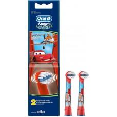 Oral-B Çocuk Diş Fırçası Yedek Başlık Stages Cars 2 Adet